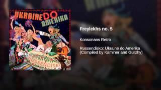 Freylekhs no. 5
