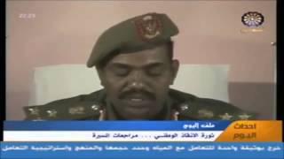 البشير- اضحك علي البشير الرقاص ابو جعبات