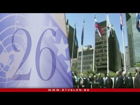 Ulazak BiH u UN odredio je noviju BH. historiju - 22.05.2018.
