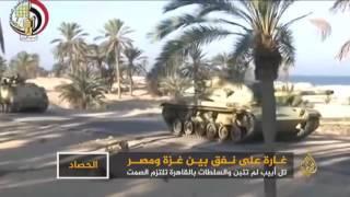 غارة غامضة تستهدف أحد أنفاق قطاع غزة