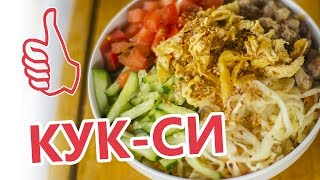 видео Холодный корейский суп Кукси с курицей