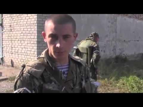 Бои за Донецкий