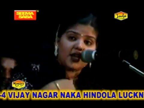 Sharif Parvaz v Seema Saba | छोड़ कर अंधेरो को आ गयी उजालो में | Best Qawwali Muqabla Song