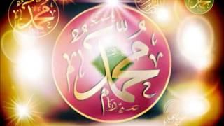 qaswida ya Rabiswale ala MUHAMMAD  S A W