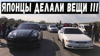 ЯПОНЦЫ ДЕЛАЛИ ВЕЩИ !!! Toyota Mark II vs Porsche, BMW, Mercedes