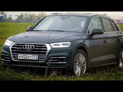 Новый Audi Q5 за 5 млн: валим боком!!!
