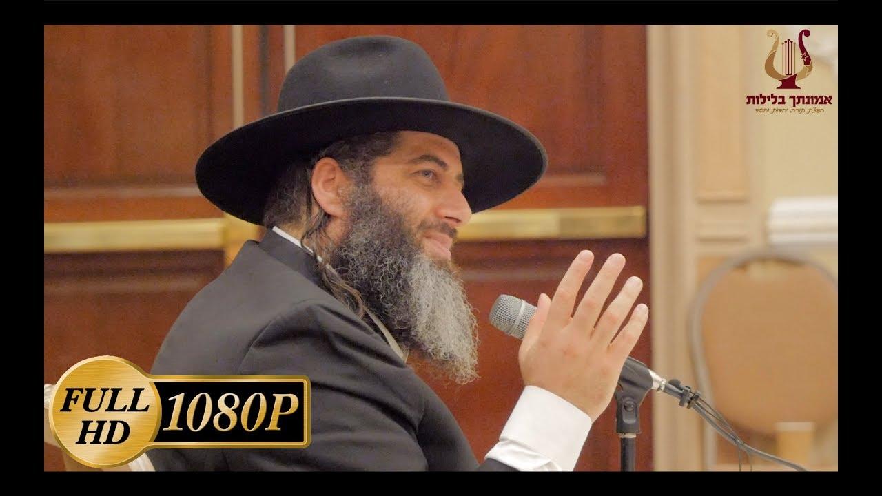 הרב רונן שאולוב בשיעור הכי חשוב של חייו !! מה קורה ברגע פטירת האדם - לוס אנג'לס 4-9-2019