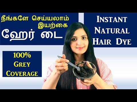 மாதம் 2 முறை போதும் முடி கருப்பாகவே இருக்கும்/ Natural Black Hair Dye / Chennai Girl In London