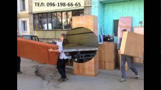 Офисный переезд недорого, заказать переезд офиса в Луцке и Украине(, 2016-01-12T20:03:35.000Z)