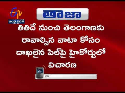 TTD Funds Share to TS Govt: HC Gives 3 Weeks to AP & TS Governments
