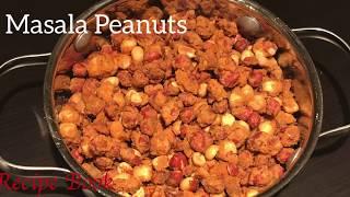 5 मिनट में हल्दीराम जैसी कुरकुरे और टेस्टी मसाला मूंगफली बनाए घर में बिल्कुल अलग तरीके से