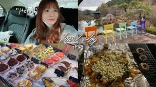 [여행Vlog] 가평글램핑  아침고요수목원, 가평디저트…