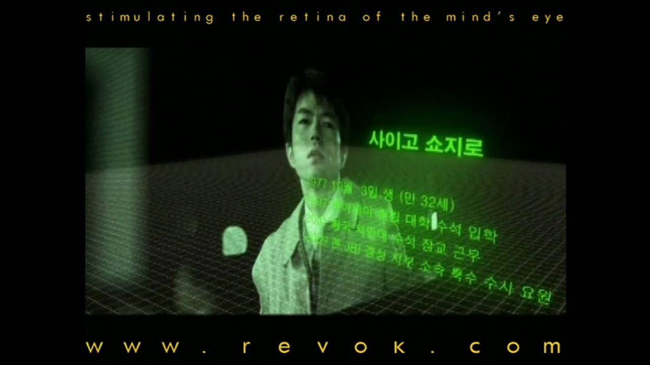 2009: LOST MEMORIES (2002) Trailer for this Korean film that takes place in an alternate reality