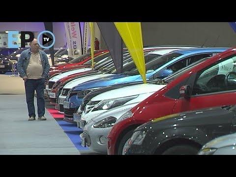 El Salón del vehículo de ocasión abre sus puertas en el Pazo de Feiras