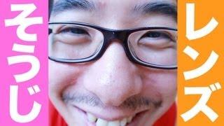 はじめてまともにレンズを掃除してみた。 / HAKUBA レンズペン2 レンズ用 thumbnail