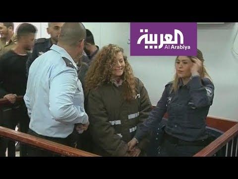 تمديد اعتقال عهد التميمي حتى نهاية الشهر الحالي  - 21:21-2018 / 1 / 17