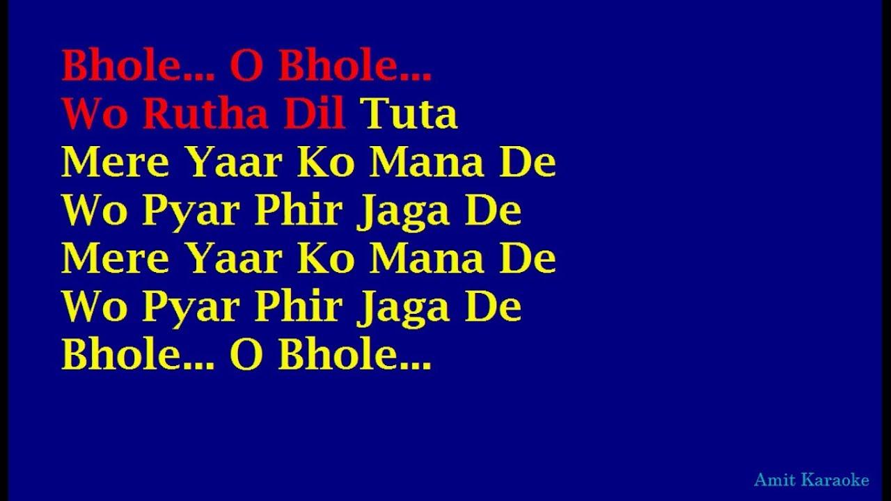 bhole bhole kishore kumar hindi full karaoke lyrics youtube