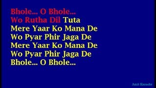 Bhole O Bhole - Kishore Kumar Hindi Full Karaoke with Lyrics