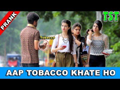 AAP TOBACCO KHAATE HO   Prank on Girls   TST