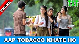 AAP TOBACCO KHAATE HO | Prank on Girls | TST