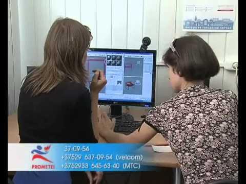 Учебный центр «СПЕЦИАЛИСТ» при МГТУ им. . Баумана