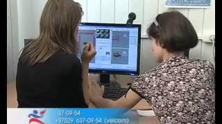 Компьютерное обучение ПРОМЕТЕЙ в Витебске