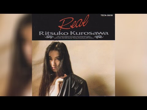 Ritsuko Kurosawa (黒沢律子) - 今日がSomeday/Today is Someday
