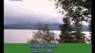 Khutba Jumma:04-01-1985:Delivered by Hadhrat Mirza Tahir Ahmad (R.H) Part 1/5
