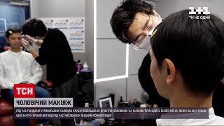 Новини світу: що спонукає фарбуватися 40-річних японських бізнесменів