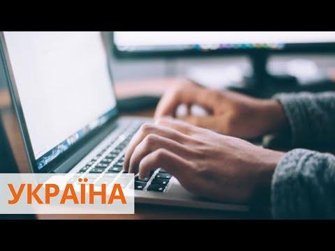 Факти ICTV: Украинцы стали чаще пользоваться интернетом: возможны ли сбои в сети