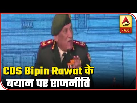 India Has Camps To Tackle Radicalisation Among People: CDS Rawat | ABP News