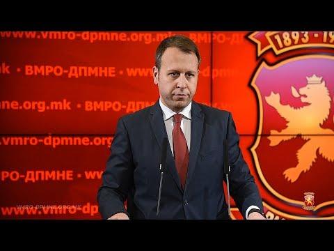 Прес конференција на Игор Јанушев Генерален секретар на ВМРО ДПМНЕ 20 04 2018