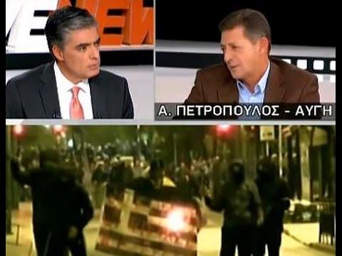 Αποτέλεσμα εικόνας για Πετρόπουλος (ΑΥΓΗ): Η σημαία είναι ένα πανί, δεν σημαίνει τίποτα το κάψιμό της..!