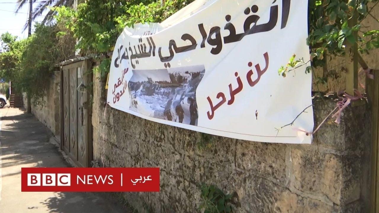 ما علاقة الأردن بالمنازل المهددة بالاخلاء في حي الشيخ جراح بالقدس؟  - نشر قبل 4 ساعة