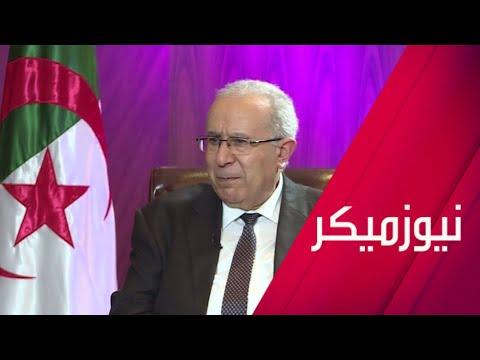 وزير خارجية الجزائر يتهم المغرب بالتآمر والاستقواء بإسرائيل ضد بلاده ويرفض تدخل فرنسا بشؤون الجزائر