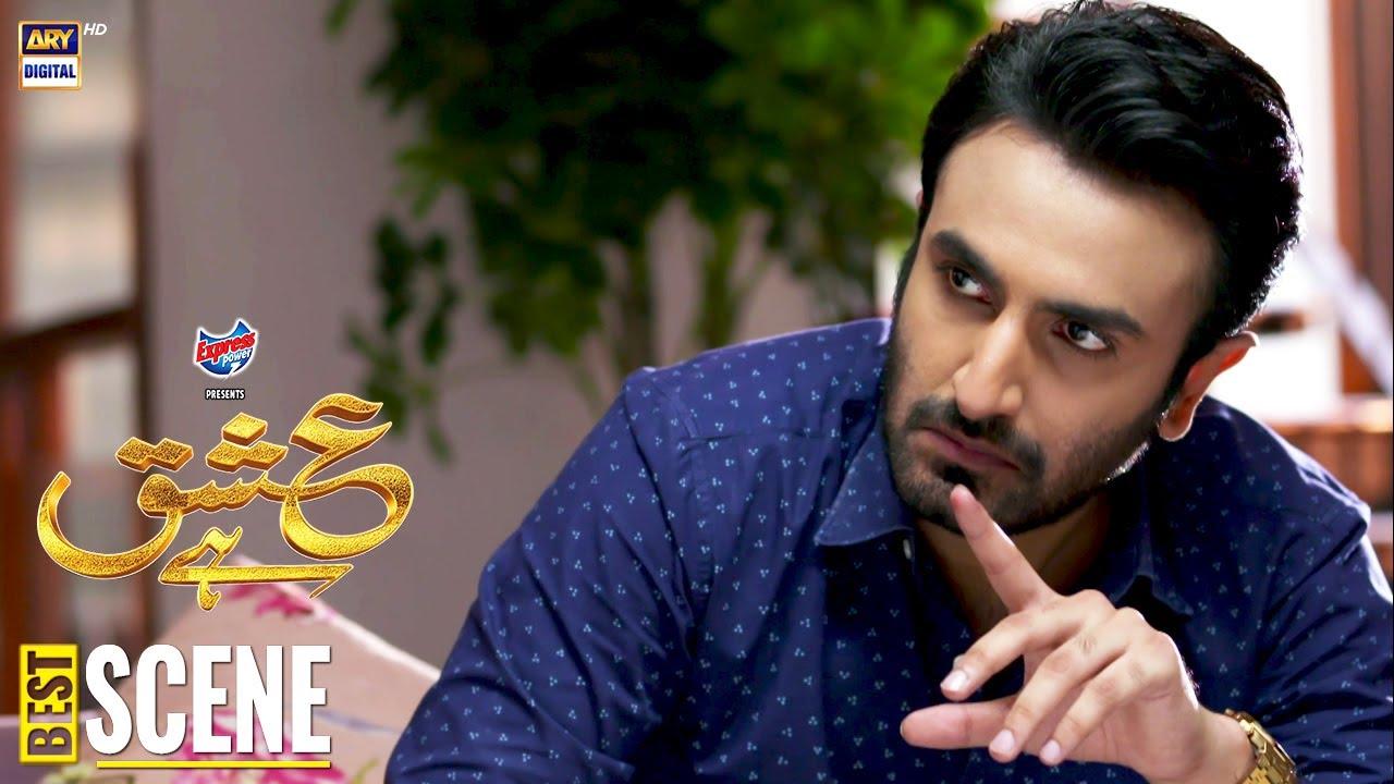 Shadi Tou Main Usi Se Karonga   Best Scene   Ishq Hai Presented By Express Power