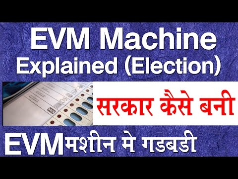 EVM Machine in Election - Electronic Voting Machine and NOTA - BJP vs Congress and SP vs BSP