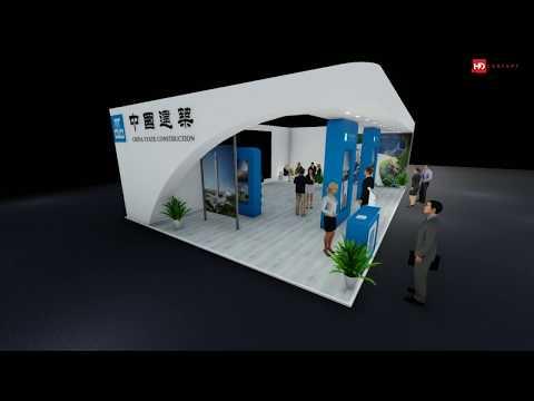 simulation en 3D du Stand CSCEC