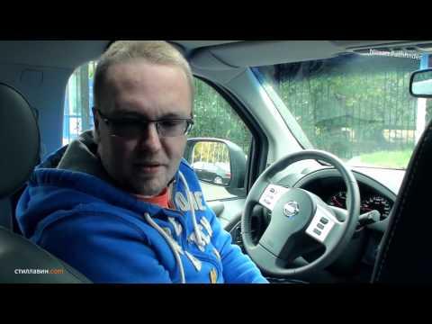 Большой тест-драйв (видеоверсия): Nissan Pathfinder