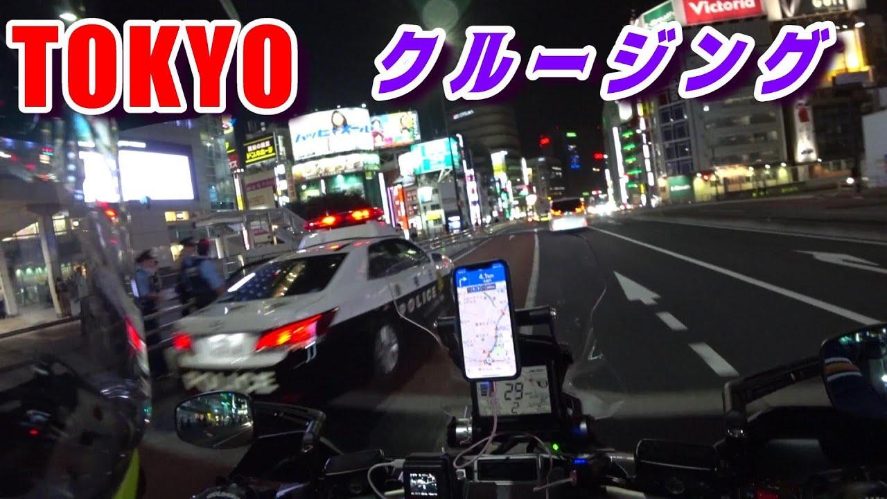 〔モトブログ〕HONDA X-ADV2台で東京ナイトツーリング