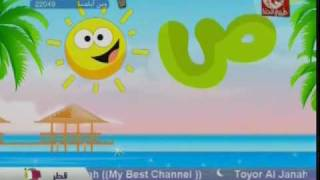 KIDS Arabic SONG