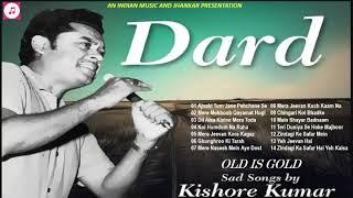 OLD IS GOLD - DARD II Best Sad Songs Of Kishore Kumar किशोर कुमार के सर्वश्रेष्ठ ग़मगीन नग़मे II 2019