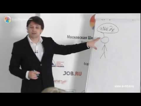 Антон Шаповал Стратегический маркетинг часть 1.flv