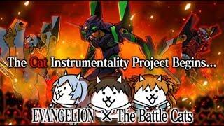 battle cats) bye evangelion