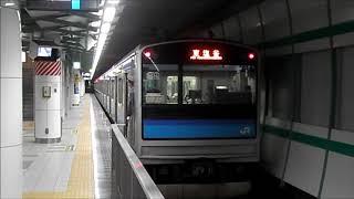 「仙石線」あおば通駅の発車メロディー