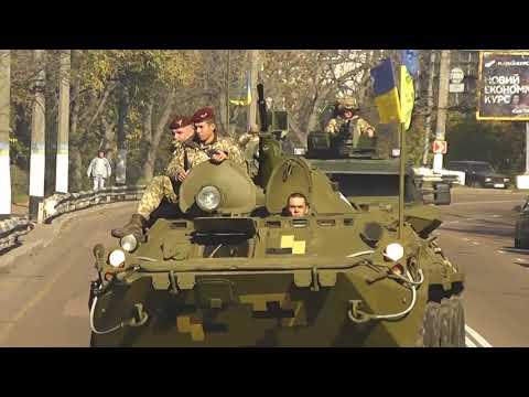День захисника України. 95 бригада (Житомир, 13.10.2018, аматорське відео)