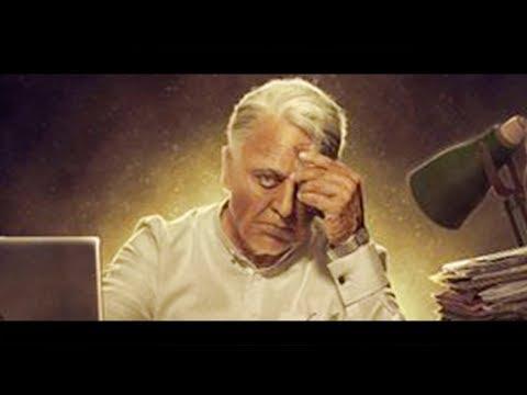 Indian 2 Goes on Floors   Kamal Haasan & Director Shankar Movie   Hot News