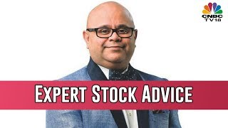Ashwani Gujral On Stock Market : Buy L&T Fin Holdings Futures, ICICI Bank Futures,Sun TV Futures