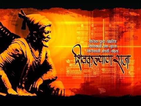 ShivKalyanRaja Full Album