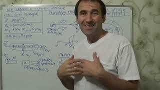 §6, 8кл.Основные сведения о строении атома